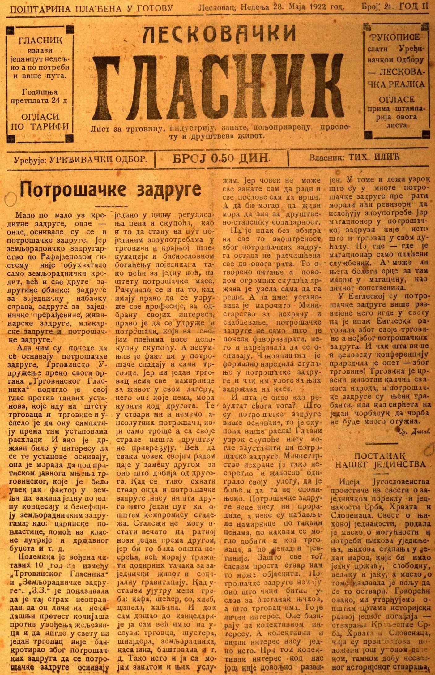 NBSnovine---leskovacki-glasnik---P-2188-1922---P-2188-1922-033 (1)