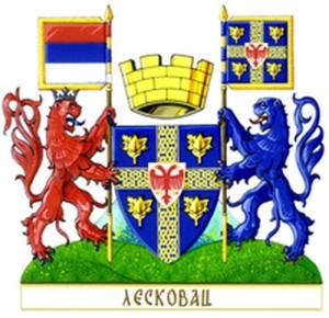 Gradska uprava za društvene delatnosti Leskovac