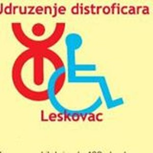 Udruženje distrofičara Leskovac