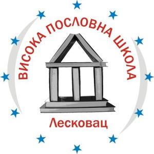 Visoka poslovna škola - Leskovac