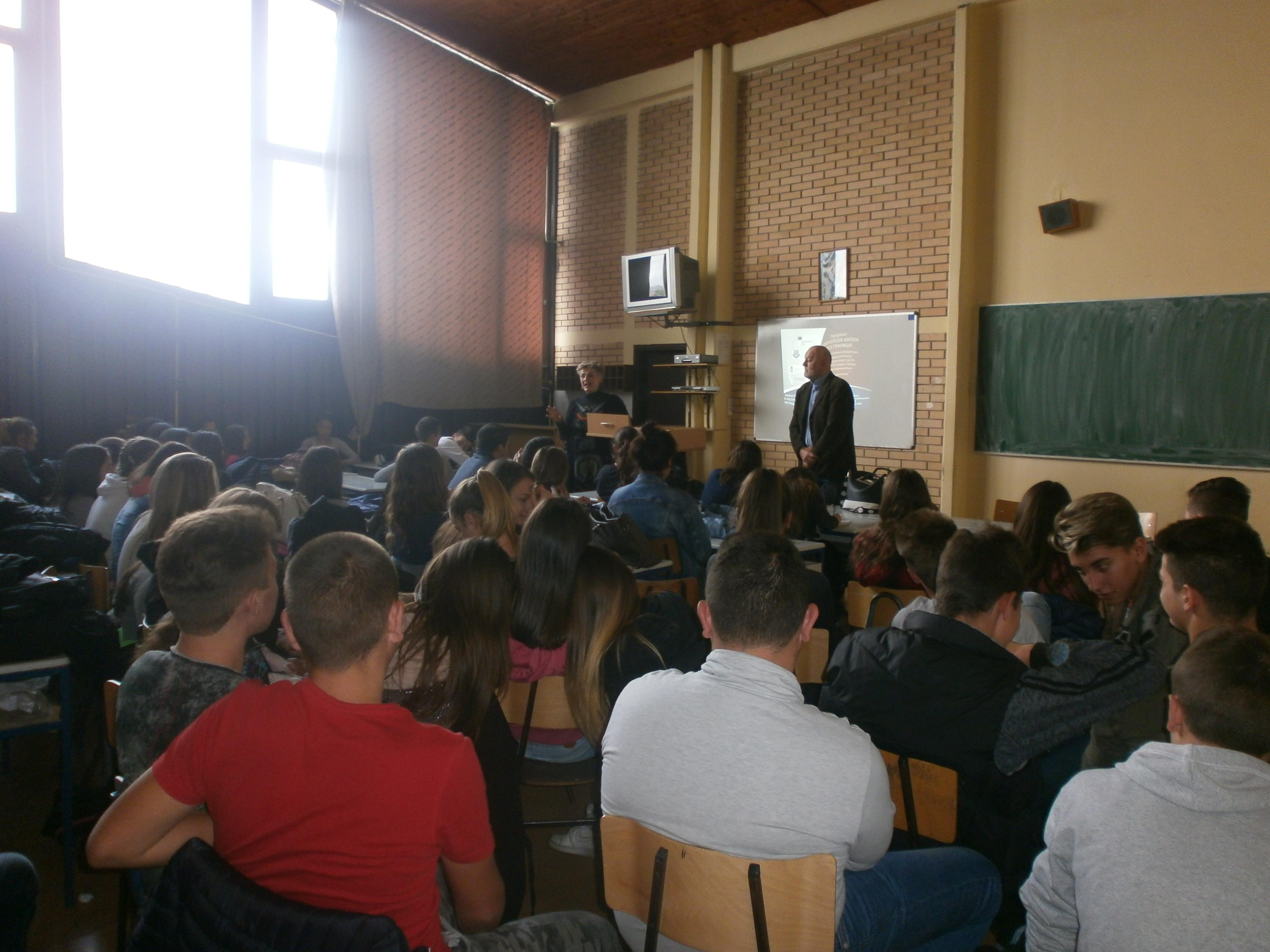 Info sesija u Trgovinsko-ugostiteljskoj školi